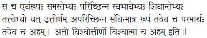 shuddha-vikalpa-1