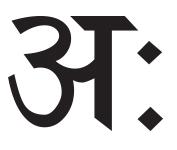Matrika Shakti as explained in the Shaktopaya of the Shiva